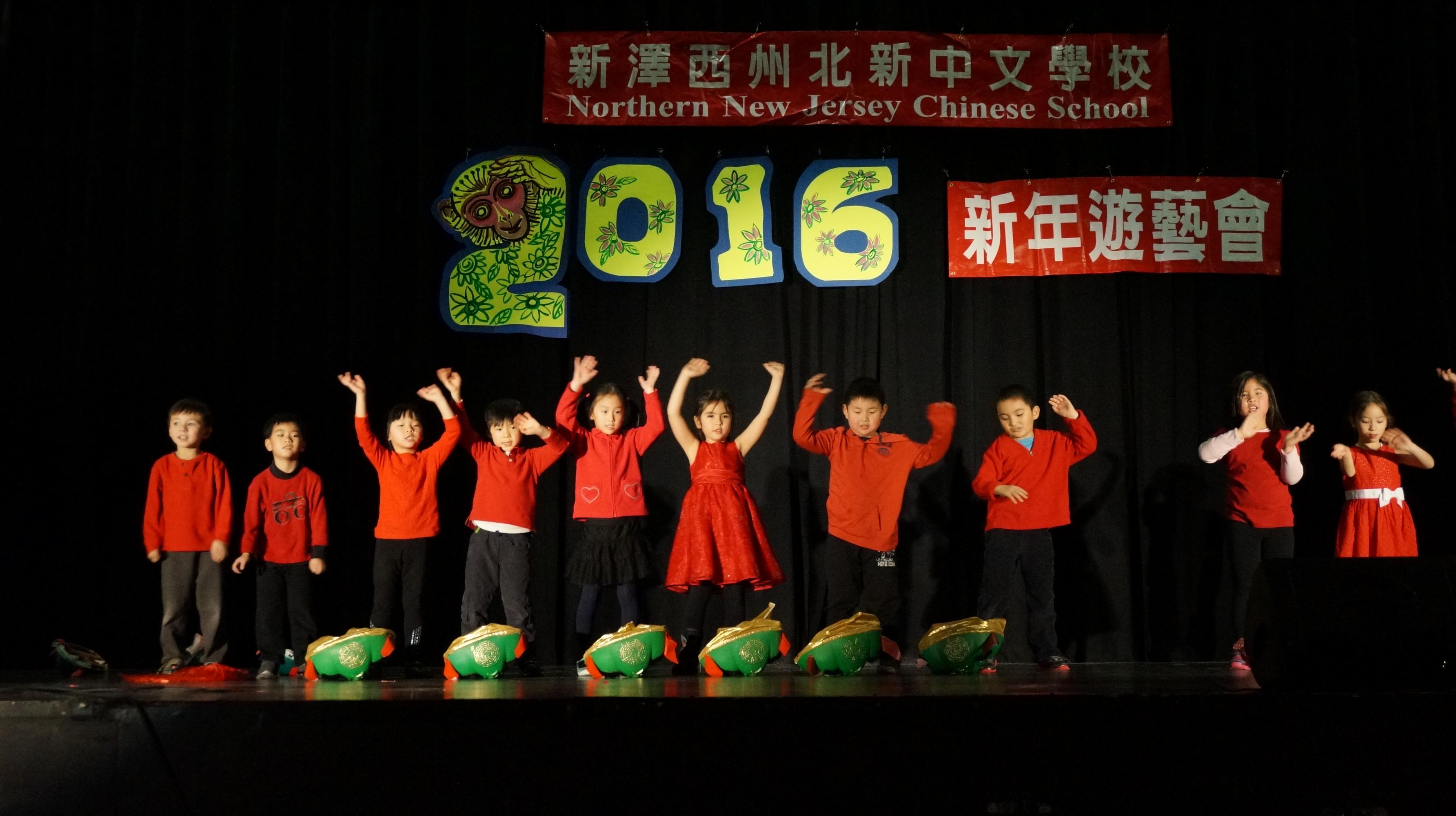 1b8fd36978c8d3ffaaeb_aaa_Chinese_New_Year_pix_258.JPG