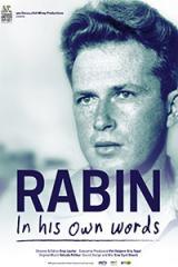 3ef8b275eb5b1a690e9b_Rabin_In_His_Own_Words.jpg