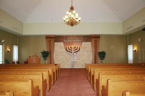 Bernheim Apter Kreitzman Suburban Funeral Chapel | photo 6