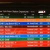 Small_thumb_bb0e40ff927356473906_njt_screens_at_penn_station_nyc