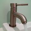 Small_thumb_79ef75dda3f8608f8cf0_water_faucet