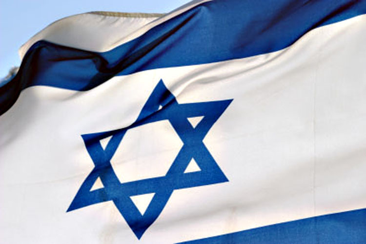 4a8131650b521763e802_flag_of_israel.jpg