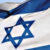 Small_thumb_4a8131650b521763e802_flag_of_israel