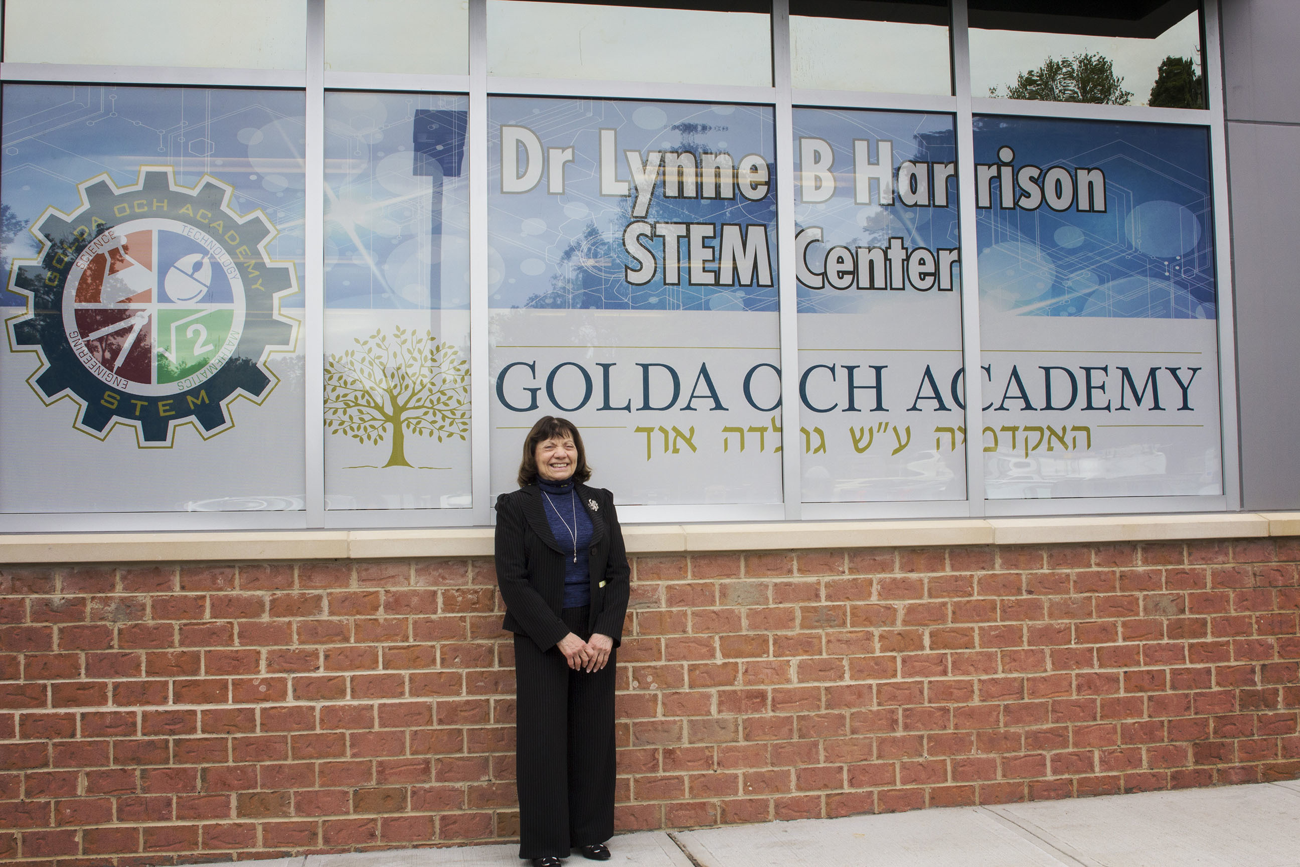 golda och academy celebrates opening of dr lynne b harrison stem west orange nj golda och academy officially celebrated the opening of its brand new state of the art dr lynne b harrison stem science technology