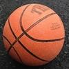 Small_thumb_6783daeb75ddd09ba61d_basketball
