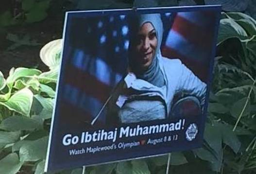 Top_story_d499a739e3ccbf370db2_8c57a118ebffc3d4c0a9_muhammad_lawn_sign_a