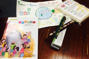 Gifts from the students at Guoyi Elementary School