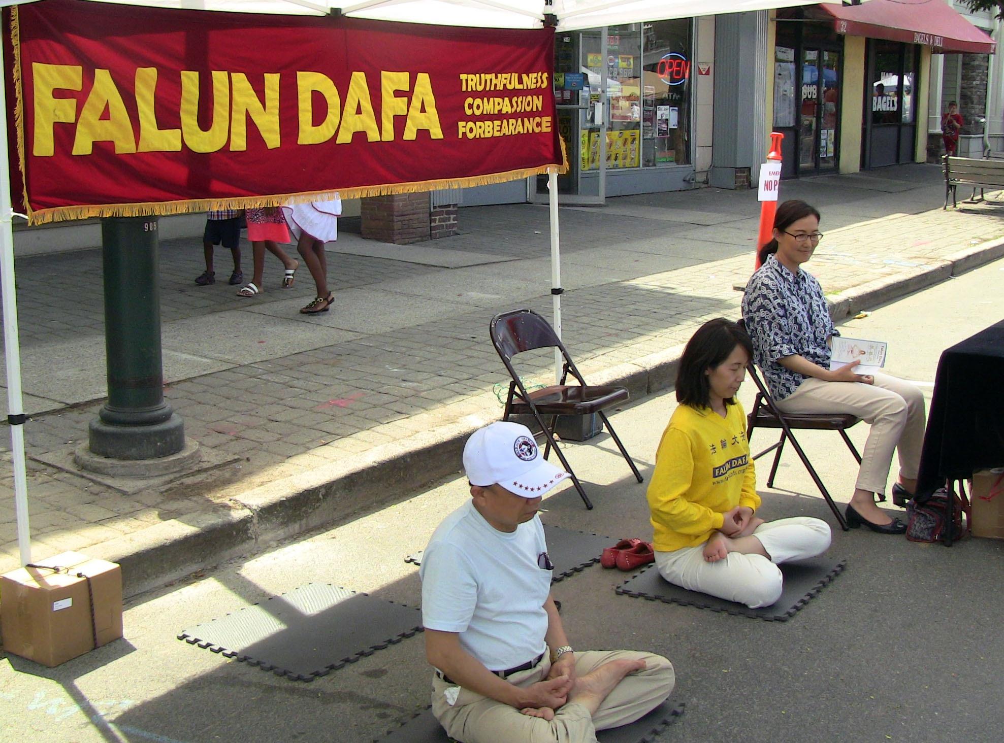 0407643b24f48a3721e4_Falun_Dafa.jpg
