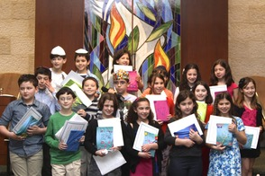 Students at Congregation Beth Israel Receive their own Prayer Books, photo 1