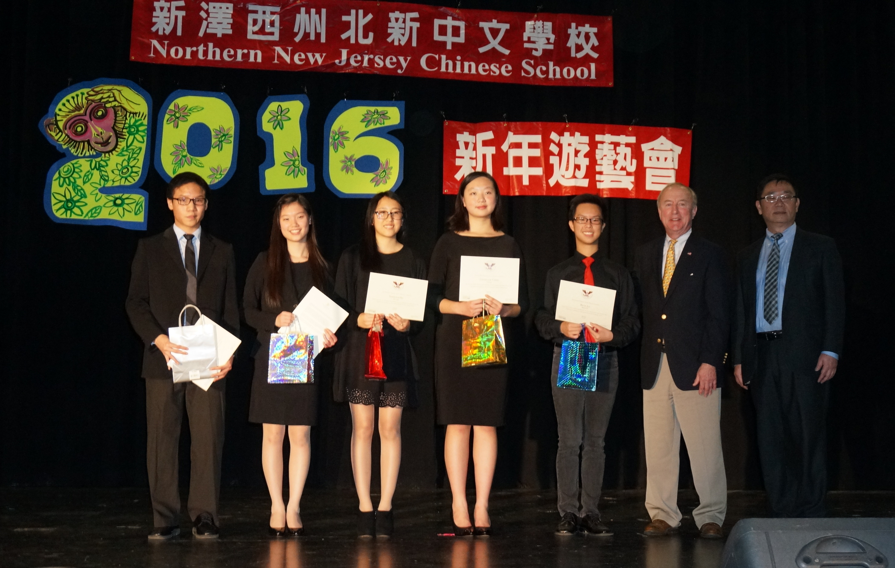 Chinese School Students Receive Presidential Honors Via Congressman