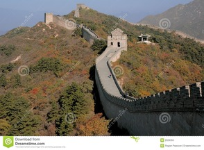 China, photo 1