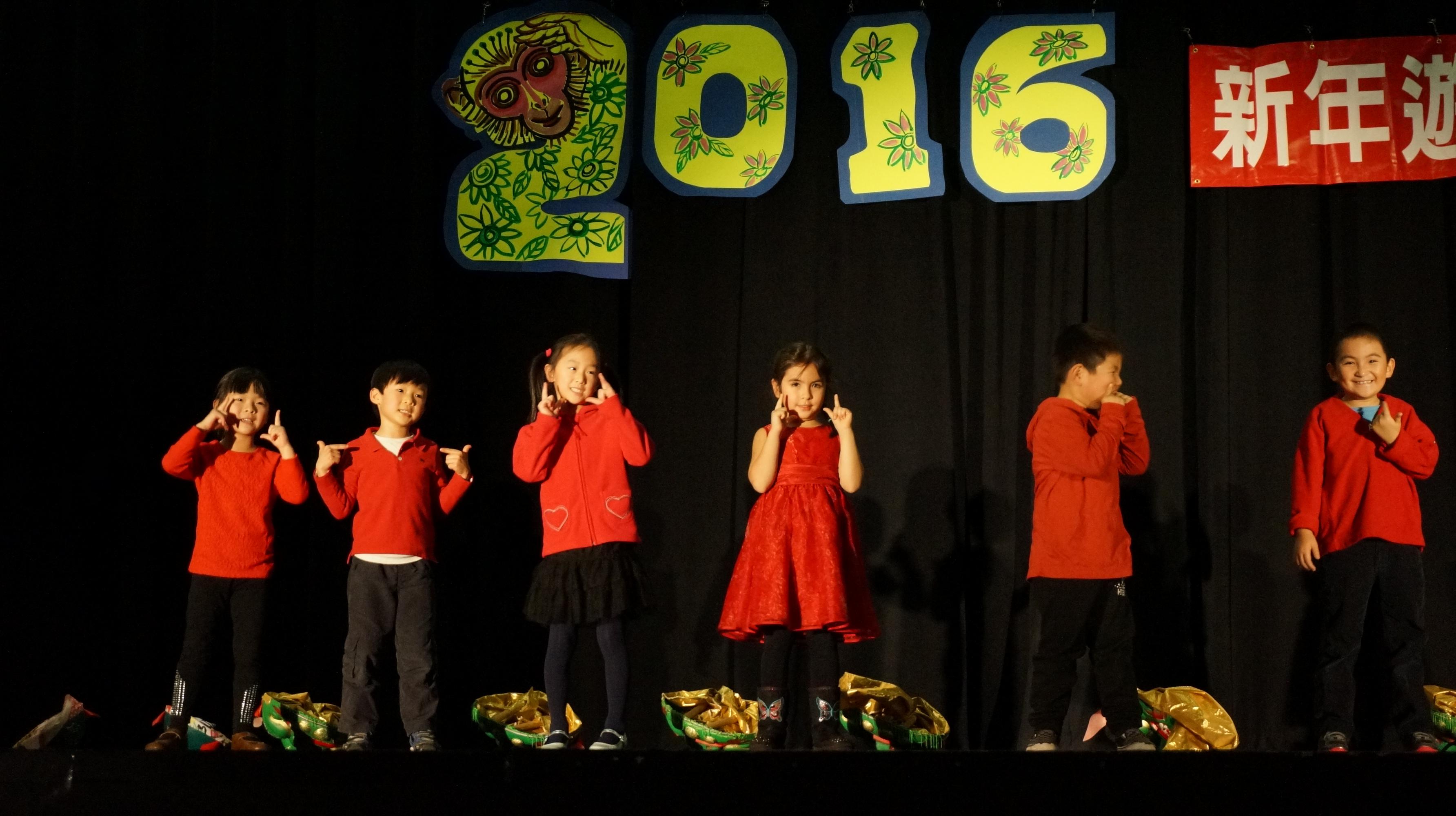 7f8b12174de3e6d4195d_aaa_Chinese_New_Year_pix_244.JPG