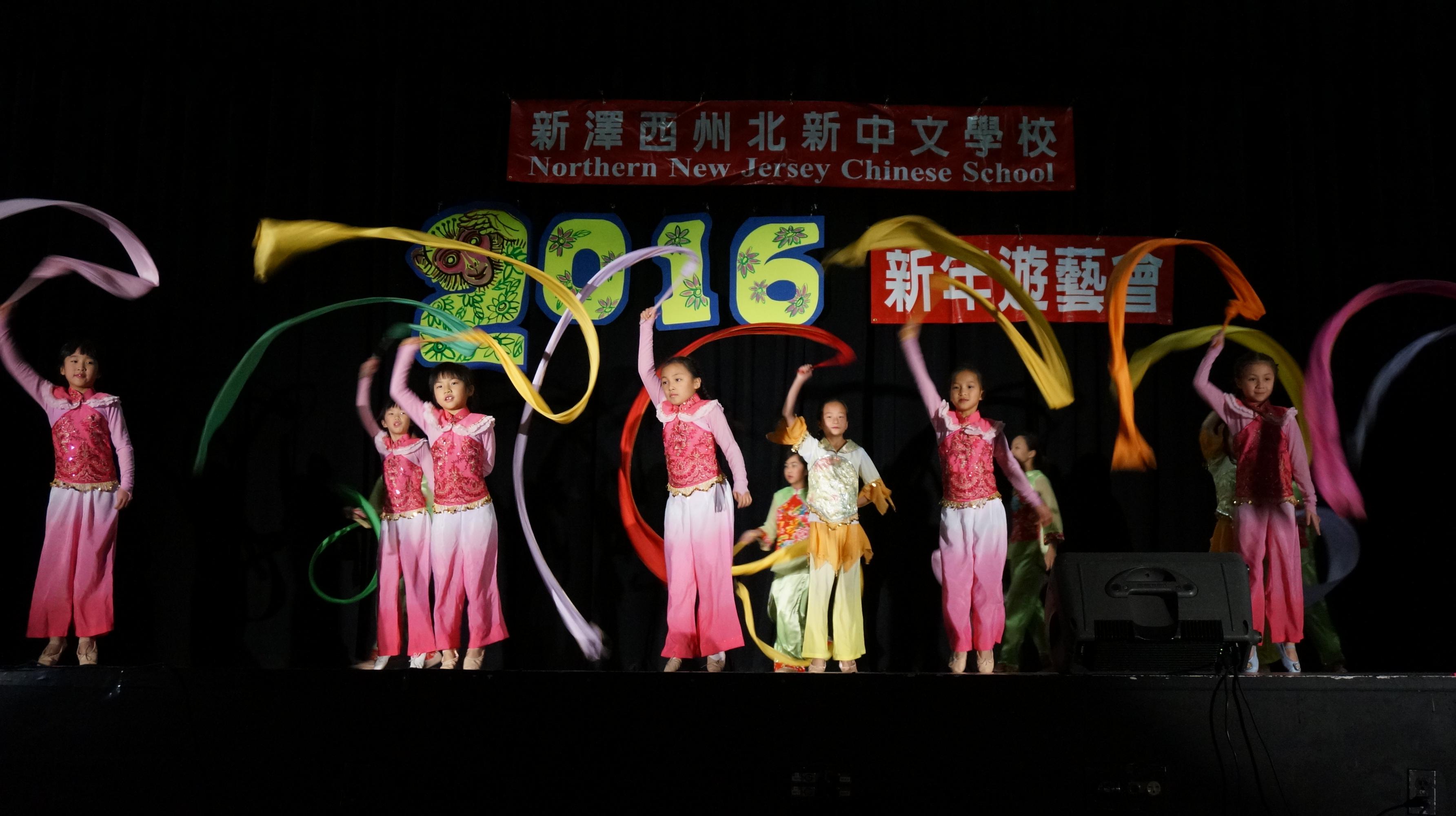 ee81d2c26b1f8c89640c_aaa_Chinese_New_Year_pix_2.JPG