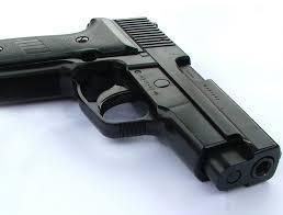 521316ce1dd762bda8f9_gun.jpg