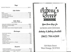 Athena's Kitchen
