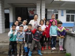 Guoyi Elementary School