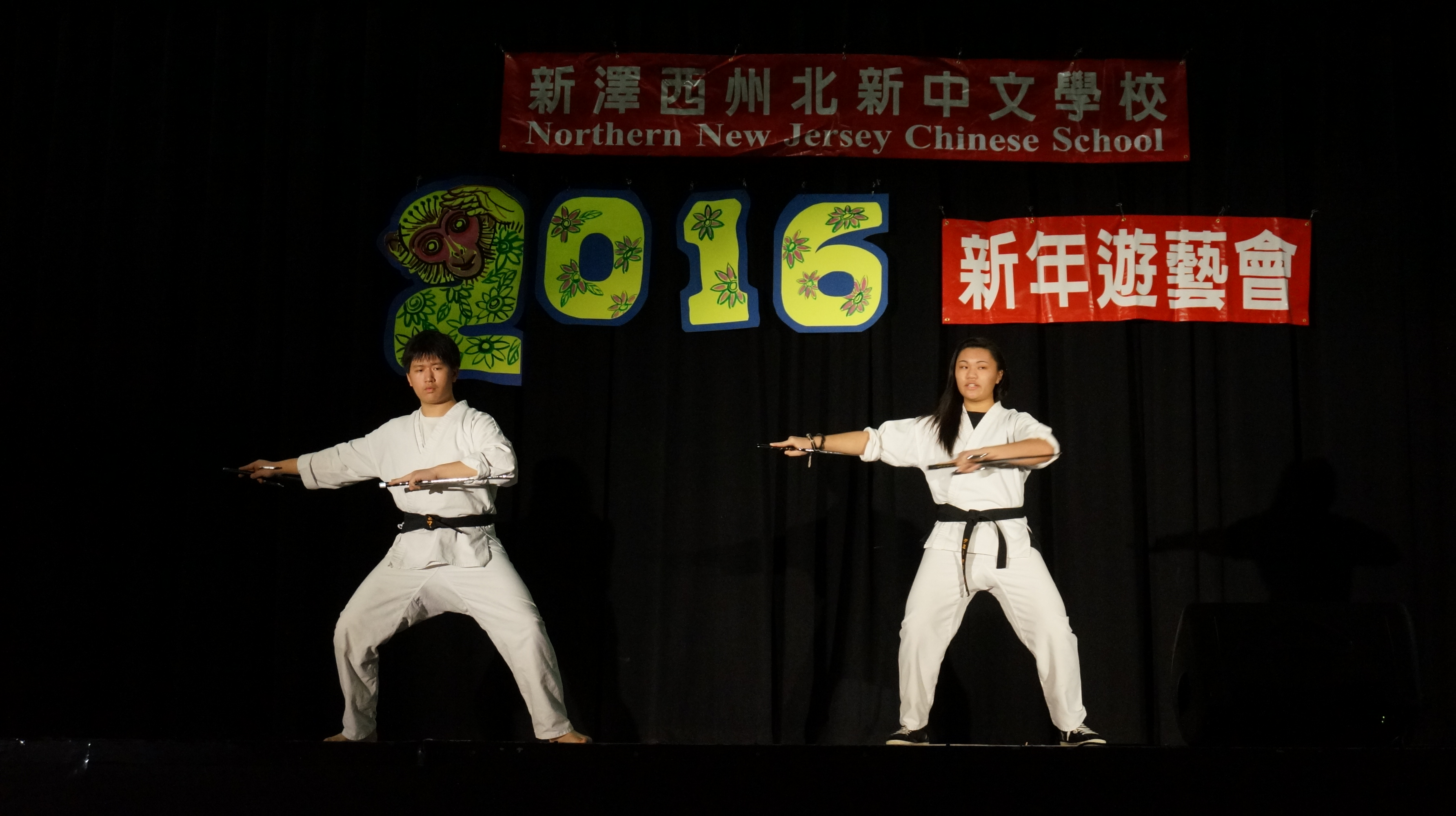 fe8ccf0055507bdf6a7c_aaa_Chinese_New_Year_pix_430.JPG