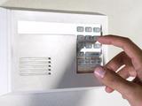 Thumb_362973063d898e72a965_alarm_system