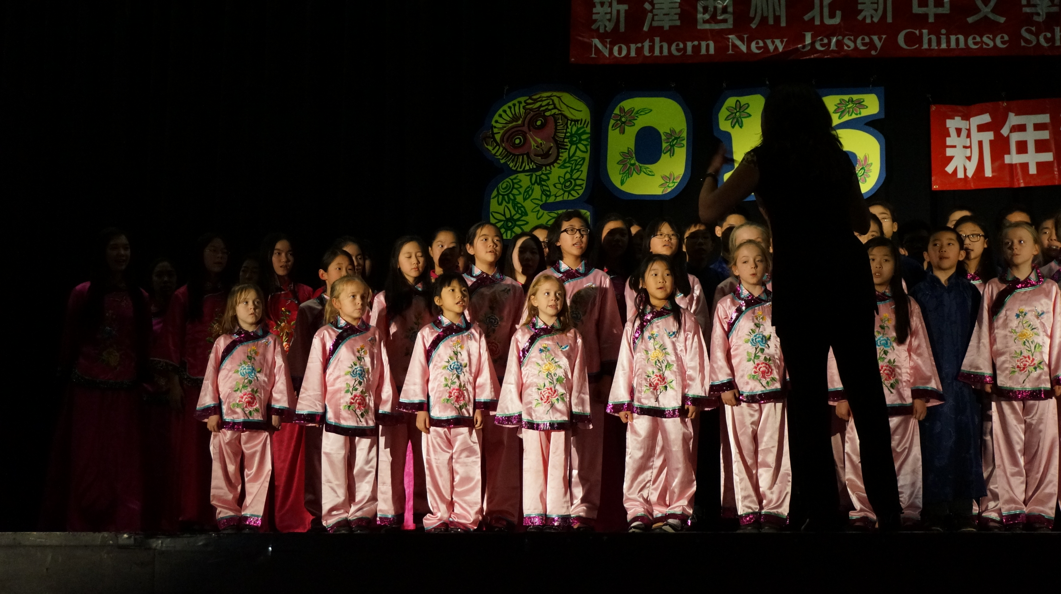 Chinese New Year Celebrated at Northern New Jersey Chinese Association