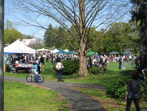 Maplewood's 6th Annual Green Day Fair
