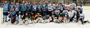 3e89b320f17c6d7cda03_Ice_Hockey_Alumni_Game.png