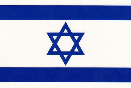 e27bf4f07f0faa23d26c_Israel_flag.jpg