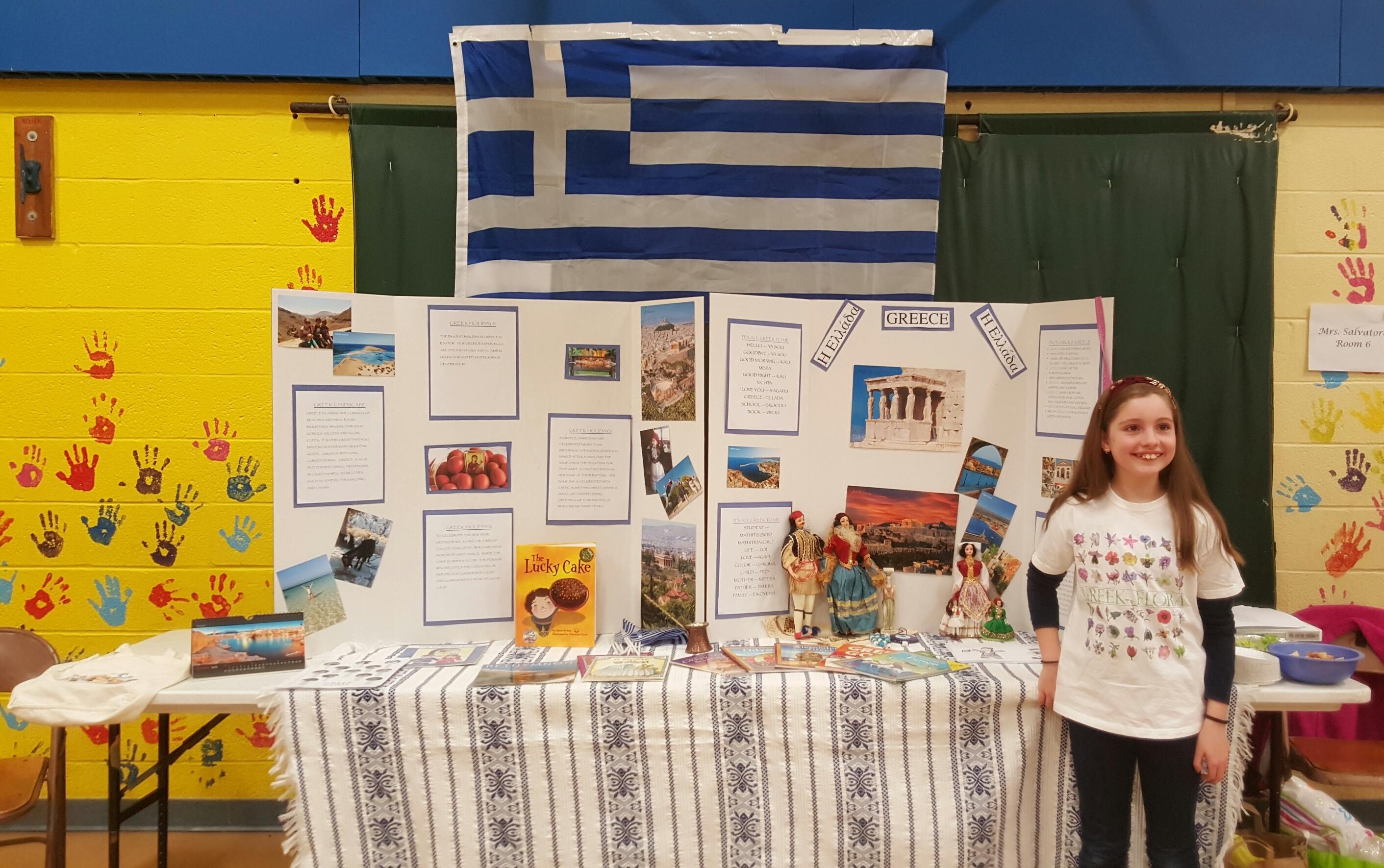 aab2a6b8ad85f6263f1a_Greece_Grace_Warnick.jpg