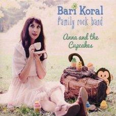 Carousel image 7c66400c7e506f4f8c4b bari koral album cover