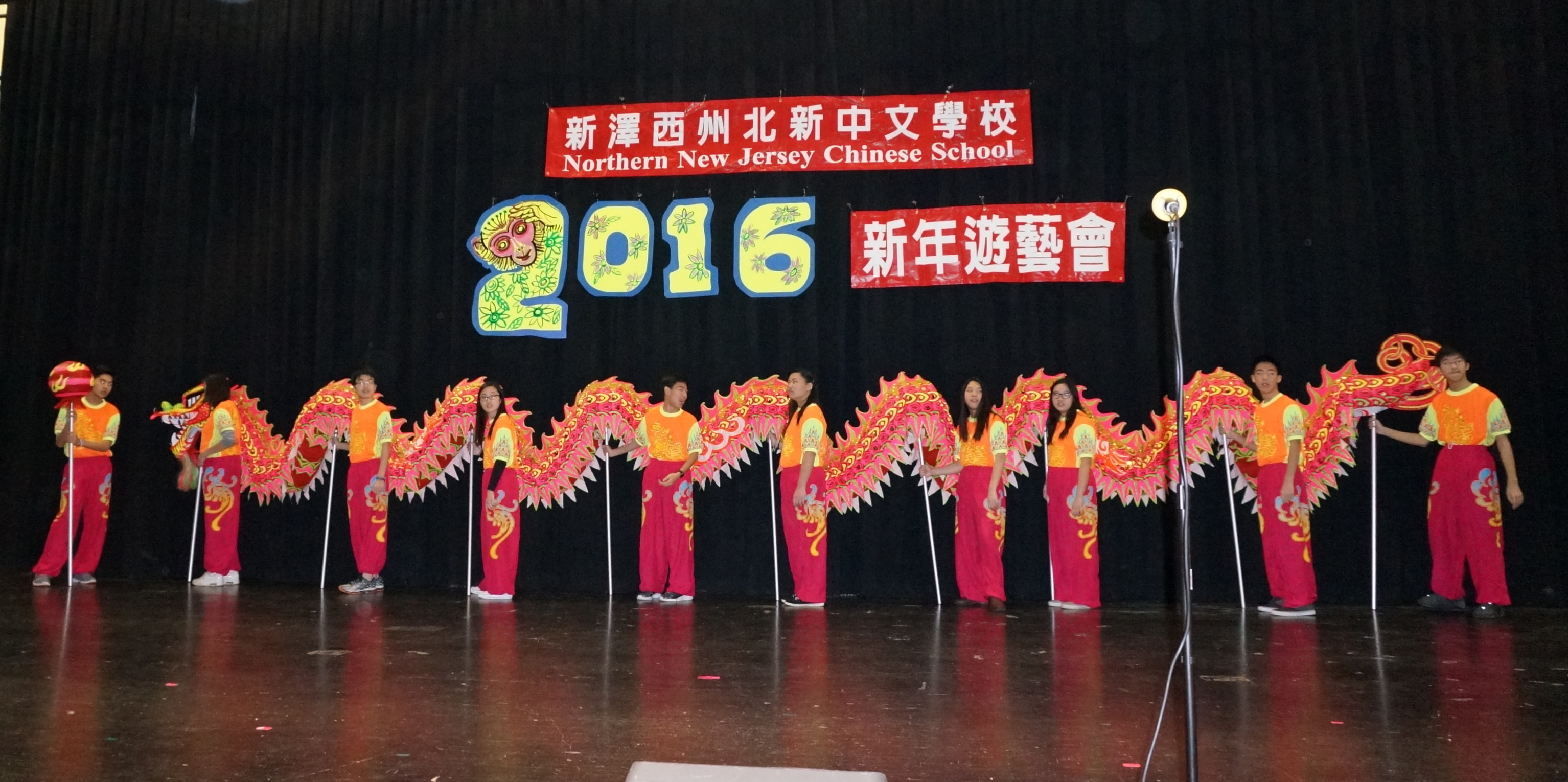 29148db0809cfc39afbc_aaa_Chinese_New_Year_pix_004.JPG