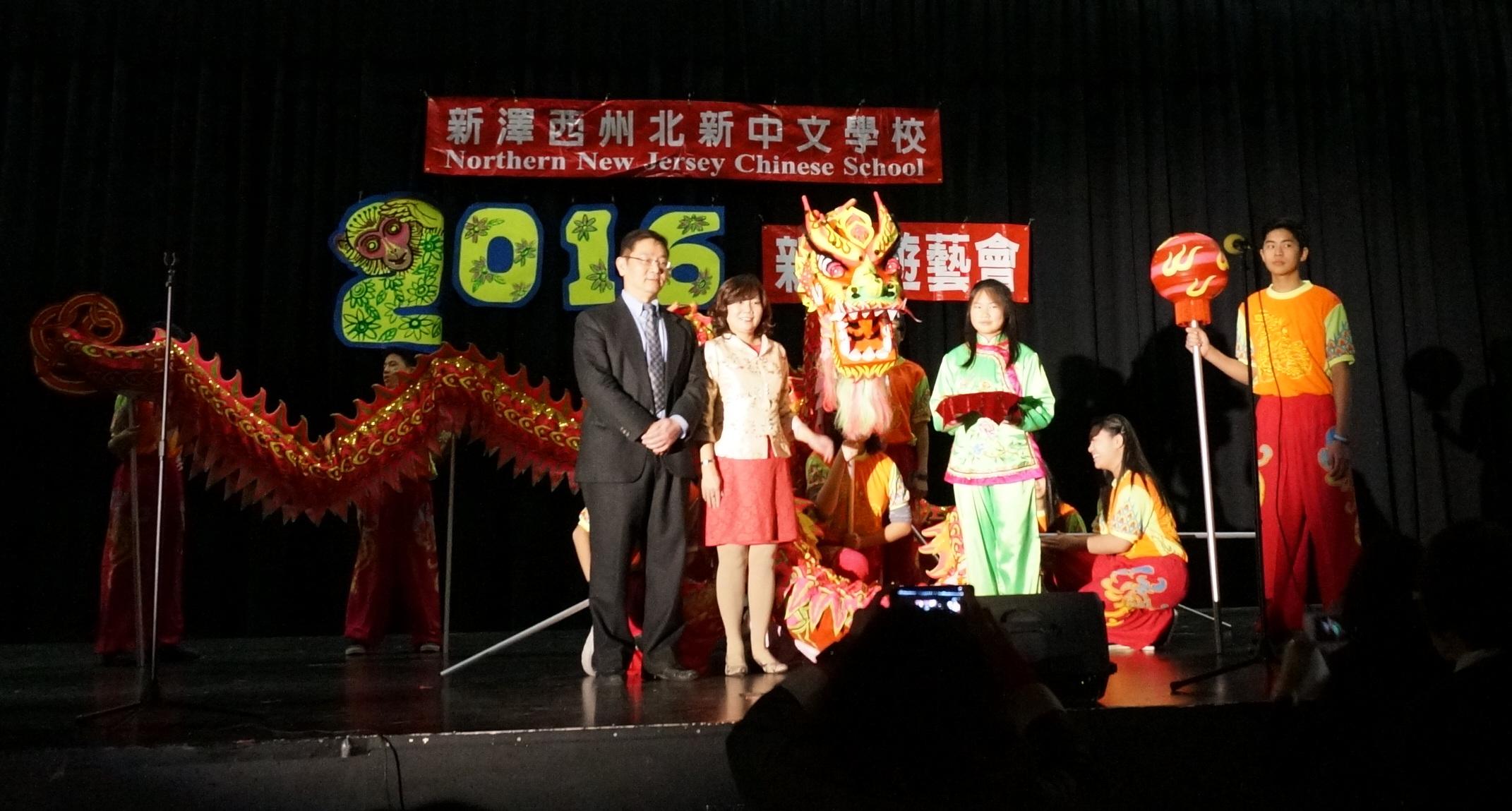 47ea844b025074956d15_aaa_Chinese_New_Year_pix_021.JPG