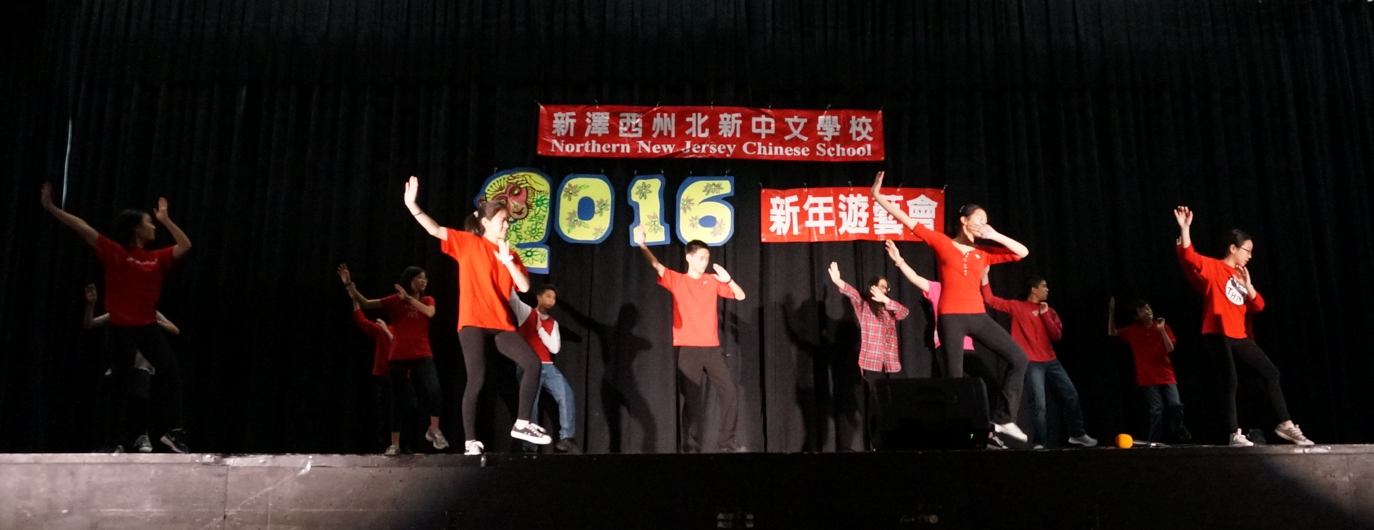 a01360e3e2ac7f634aa9_aaa_Chinese_New_Year_pix_264.JPG