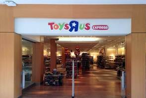 More Retailers Move into Livingston , photo 1