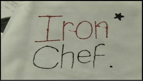 3d4f3b00b0df0d4f441d_Iron_Chef_image_credit_PSTV.PNG