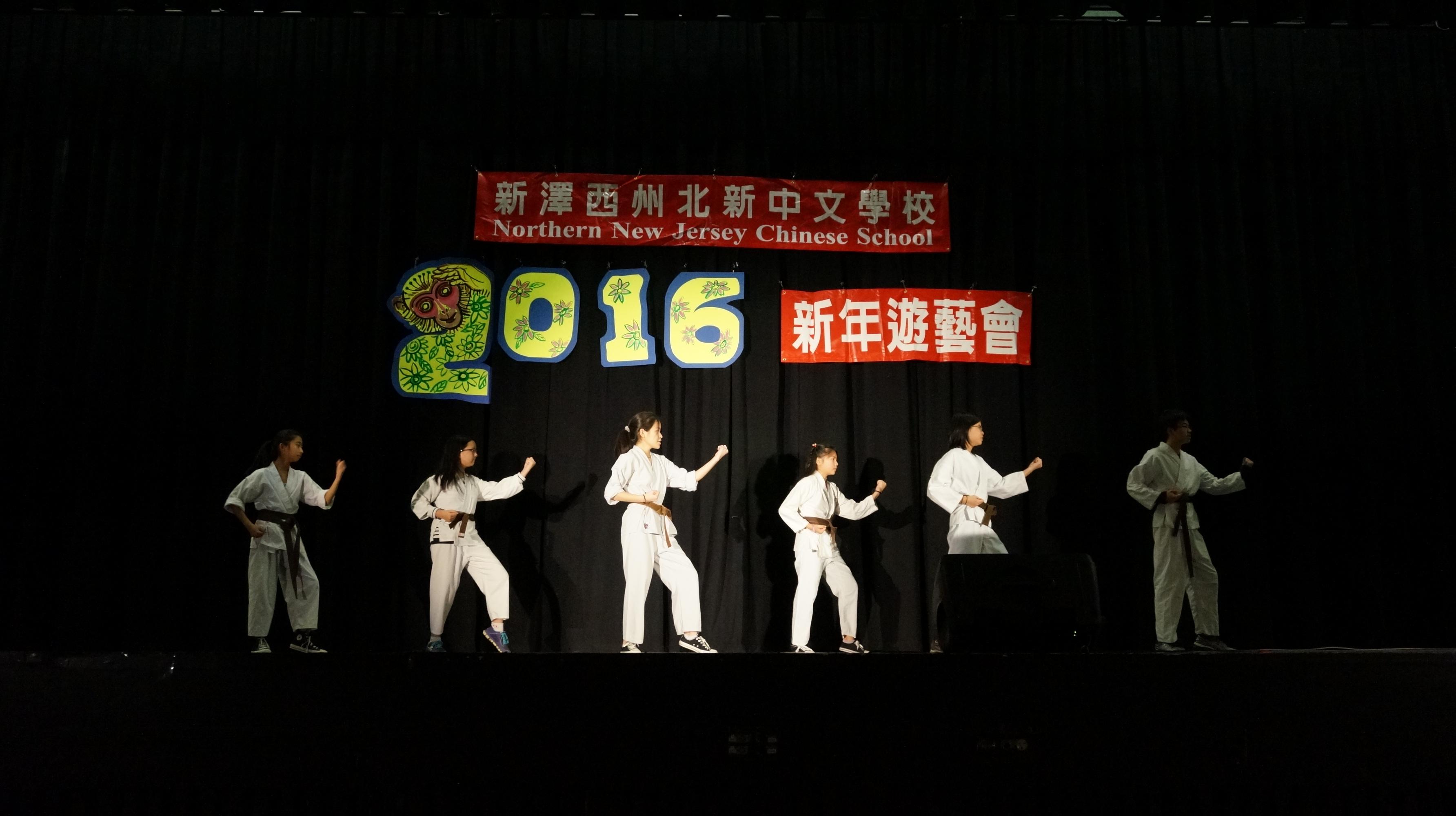 46e1be507d8267b2d903_aaa_Chinese_New_Year_pix_413.JPG