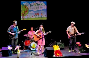 SOPAC Rocked with Bari Koral, The Mastersons and Steve Earle, photo 3