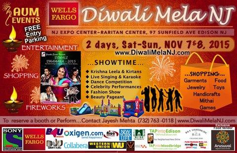Diwali mela celebration in edison s raritan center news for Edison home show
