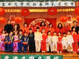 Thumb_7dad1b47f9257bda720c_chinese