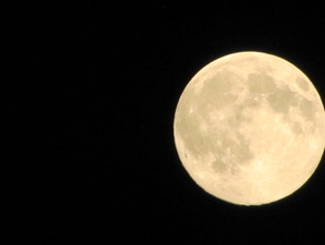 First Supermoon of Summer Lights Up the Night, photo 5