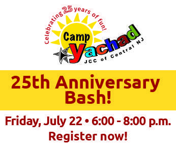 78f57f054a3eae953290_Camp_Yachad_25th_Anniver_bash.jpg