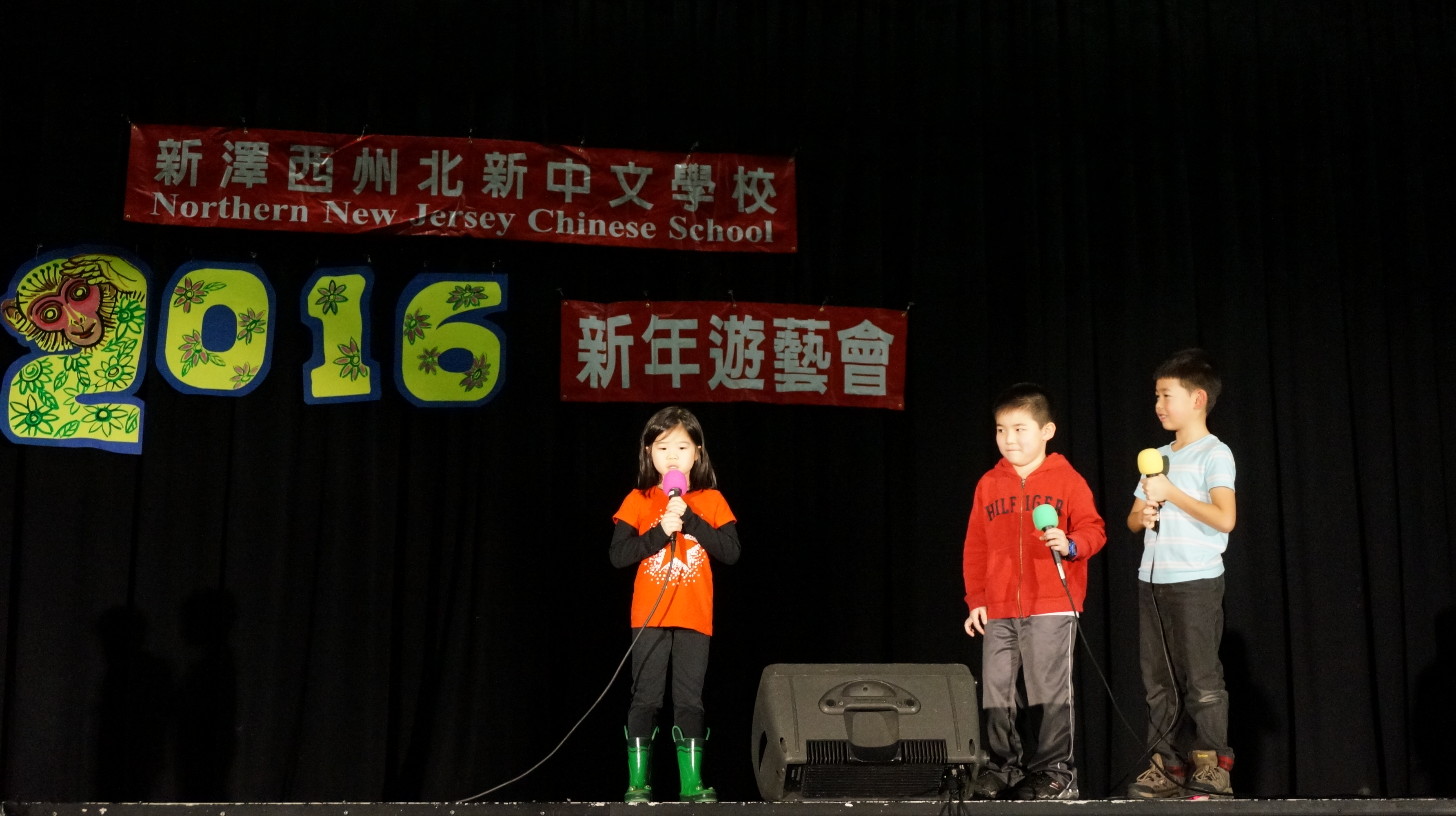 bf30a93bb423f2ae757e_aaa_Chinese_New_Year_pix_183.JPG