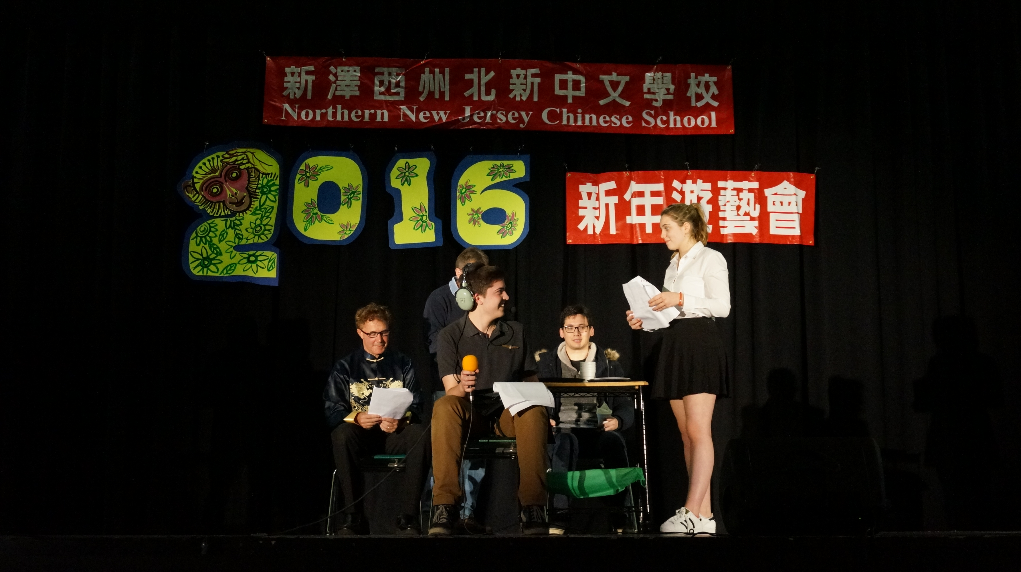 bbea7d19c2b3cf1af1ef_aaa_Chinese_New_Year_pix_270.JPG