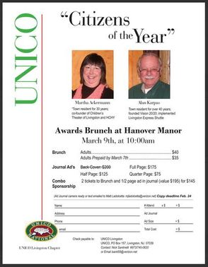 Alan Karpas and Martha Ackermann Named UNICO'S 2014 'Citizens of the Year', photo 2