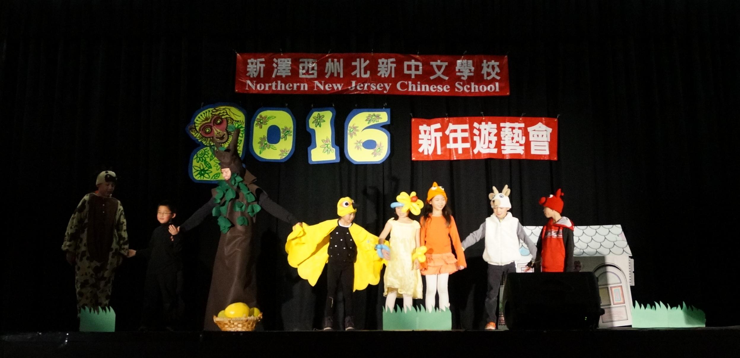 87129b65987547c64367_aaa_Chinese_New_Year_pix_305.JPG