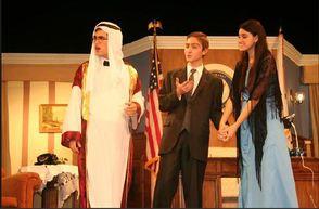 LHS Drama Club