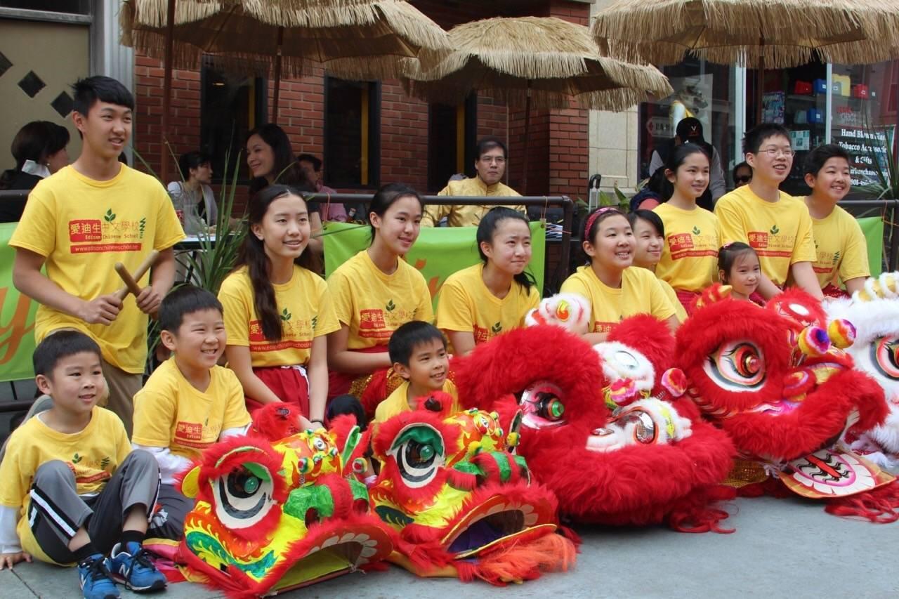 4b63388d4016d98329ff_Chinese_New_Year.JPG
