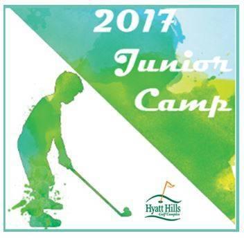 54bc72fac4eec17229f7_Camp_logo.JPG