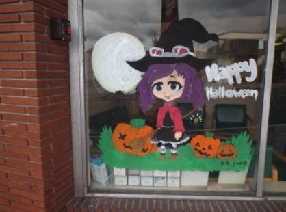 5fa164ccac3b92b62d92_ef36bc9edf9b60ce64ab_window_decorating_contest_2016_10.jpg