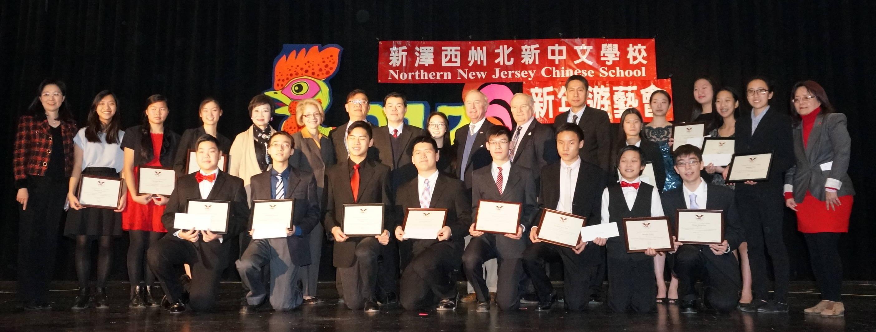 President's Volunteer Service Award Recipients in Montville-Based Chinese School