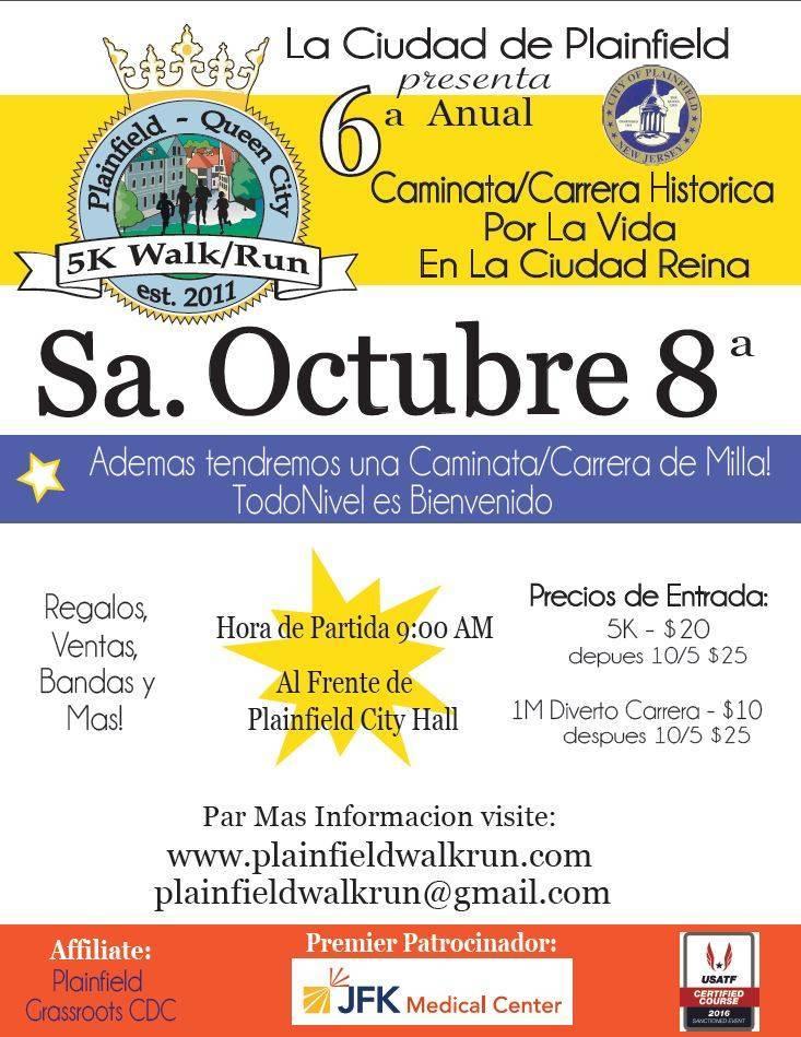71ad2fb1d18753ea6da2_walk_run_spanish.JPG