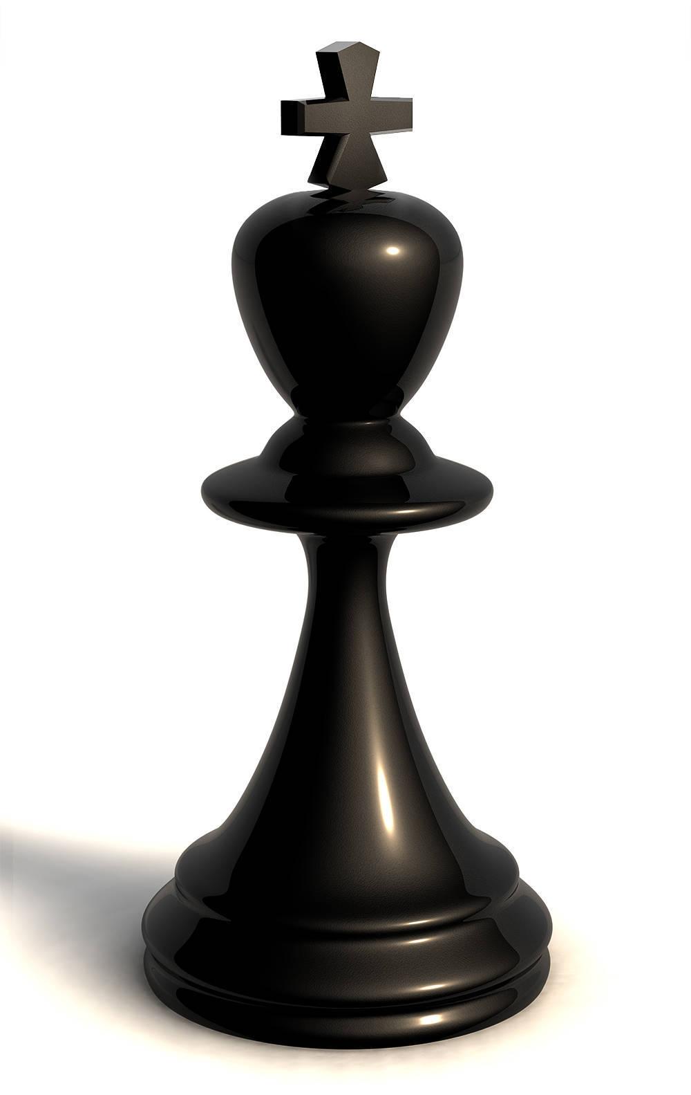 764ff4d3e73337b7e74e_chess_king.jpg
